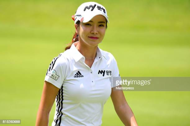 ShinAe Ahn of South Korea smiles during the final round of the Samantha Thavasa Girls Collection Ladies Tournament at the Eagle Point Golf Club on...