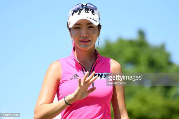 ShinAe Ahn of South Korea smiles during the first round of the Samantha Thavasa Girls Collection Ladies Tournament at the Eagle Point Golf Club on...