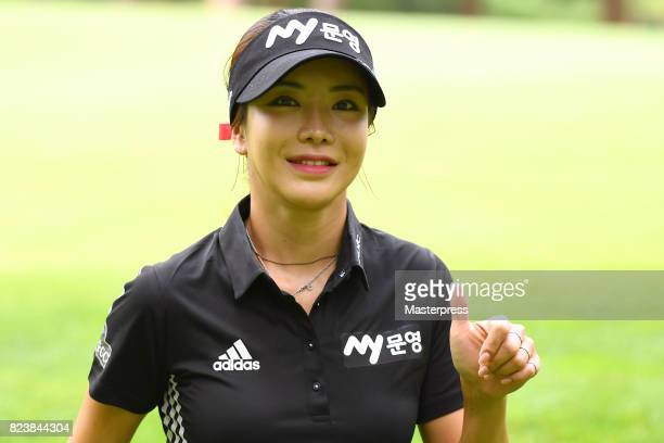 ShinAe Ahn of South Korea smiles during the second round of the Daito Kentaku Eheyanet Ladies 2017 at the Narusawa Golf Club on July 28 2017 in...
