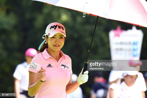 ShinAe Ahn of South Korea smiles during the second round of the Samantha Thavasa Girls Collection Ladies Tournament at the Eagle Point Golf Club on...