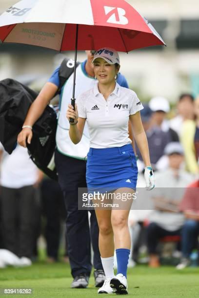 ShinAe Ahn of South Korea smiles during the third round of the Nitori Ladies 2017 at the Otaru Country Club on August 26 2017 in Otaru Hokkaido Japan