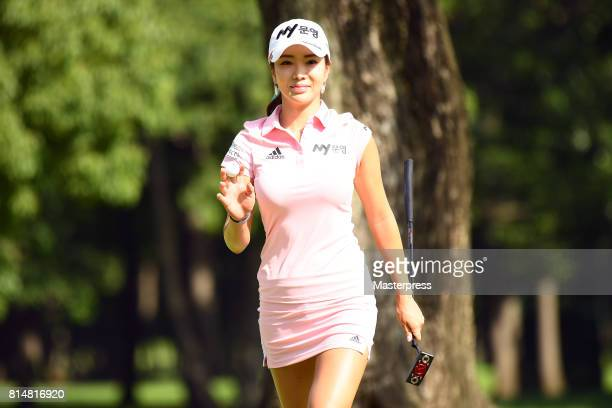 ShinAe Ahn of South Korea smiles on the 1st green during the second round of the Samantha Thavasa Girls Collection Ladies Tournament at the Eagle...