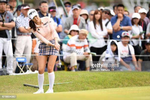 ShinAe Ahn of South Korea walks chips onto the 9th green during the final round of the World Ladies Championship Salonpas Cup at the Ibaraki Golf...
