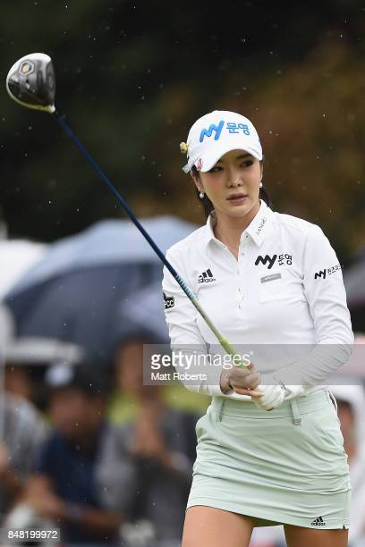 ShinAe Ahn of South Korea watches her tee shot on the 10th hole during the final round of the Munsingwear Ladies Tokai Classic 2017 at the Shin...