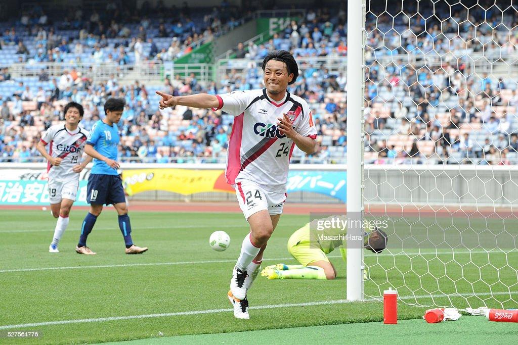 Shingo Akamine #24 of Fagiano Okayama celebrates the first goal during the J.League second division match between Yokohama FC and Fagiano Okayama at the Nissan Stadium on May 3, 2016 in Yokohama, Kanagawa, Japan.