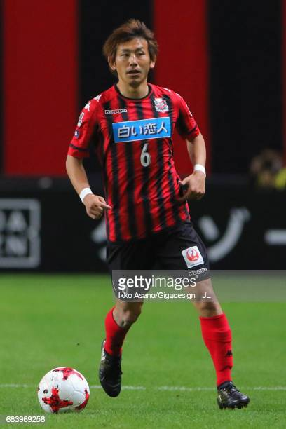 Shingo Hyodo of Consadole Sapporo in action during the JLeague J1 match between Consadole Sapporo and Gamba Osaka at Sapporo Dome on May 14 2017 in...