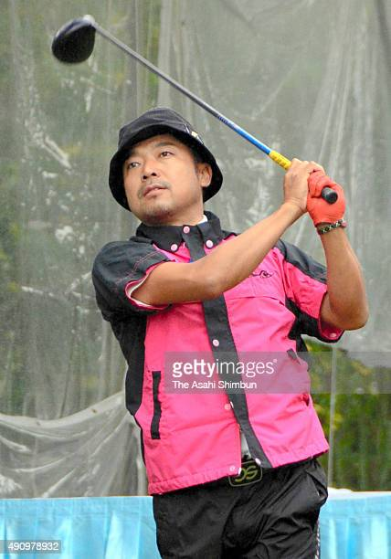 Shingo Katayama of Japan hits a tee shot during the first round of the Top Cup Tokai Classic at Miyoshi Country Club West Course on October 1 2015 in...
