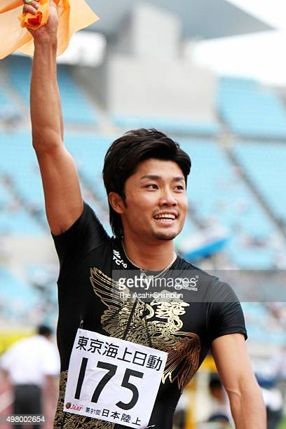 Shingo Suetsugu celebrates winning in the Men's 200m during the Track and Field Japan National Championships at Nagai Stadium on June 30 2007 in...