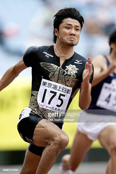 Shingo Suetsugu competes in the Men's 200m during the Track and Field Japan National Championships at Nagai Stadium on June 30 2007 in Osaka Japan