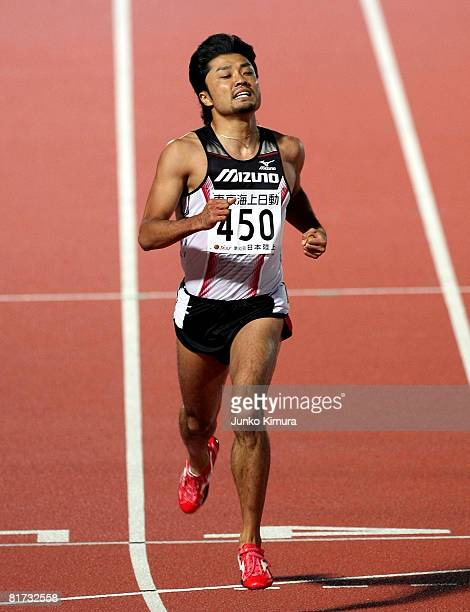 Shingo Suetsugu competes in the Men's 200m Final during the 92nd Japan Track And Field Championship at Todoroki Stadium on June 27 2008 in Kawasaki...