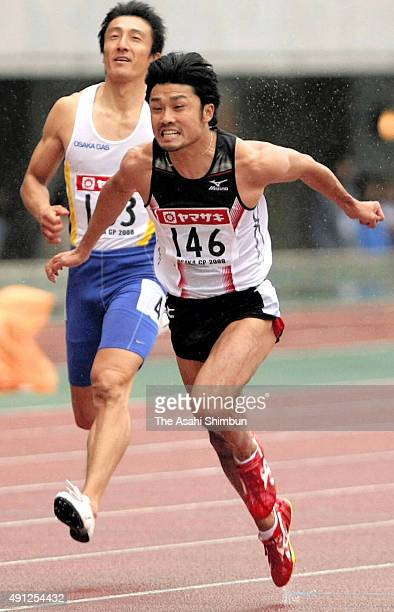 Shingo Suetsugu of Japan competes in the Men's 100m during the IAAF Grand Prix Osaka at Nagai Stadium on May 10 2008 in Osaka Japan