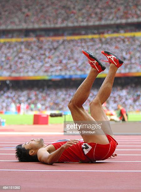 Shingo Suetsugu of Japan competes in the Men's 200m Heats at the National Stadium on Day 10 of the Beijing 2008 Olympic Games on August 18 2008 in...