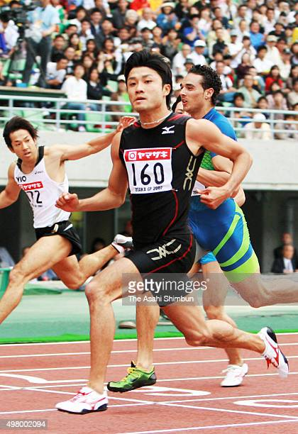 Shingo Suetsugu of Japan reacts after winning the Men's 100m during the IAAF Osaka Grand Prix at Nagai Stadium on May 5 2007 in Osaka Japan