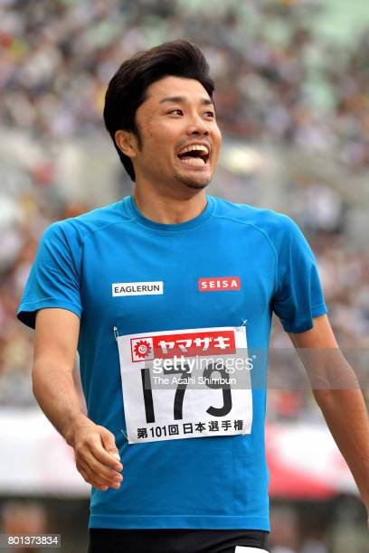 Shingo Suetsugu reacts after Men's 200m heat during day two of the 101st JAAF Athletics Championships at Yanmar Stadium Nagai on June 24 2017 in...