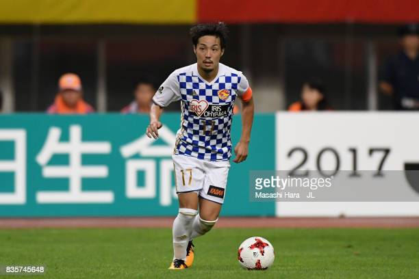 Shingo Tomita of Vegalta Sendai in action during the JLeague J1 match between Albirex Niigata and Vegalta Sendai at Denka Big Swan Stadium on August...