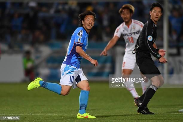 Shinichi Terada of Yokohama FC in action during the JLeague J2 match between Yokohama FC and Ehime FC at Nippatsu Mitsuzawa Stadium on May 3 2017 in...