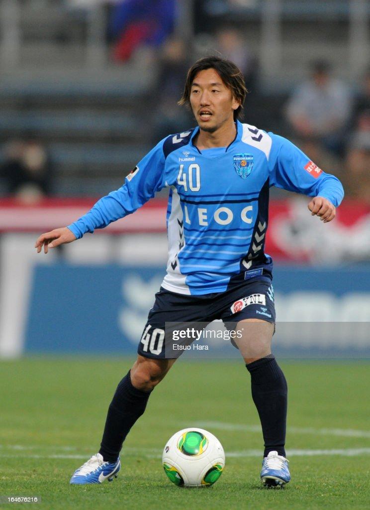 Shinichi Terada of Yokohama FC in action during the J.League Second Division match between Yokohama FC and Fagiano Okayama at Nippatsu Mitsuzawa Stadium on March 24, 2013 in Yokohama, Japan.