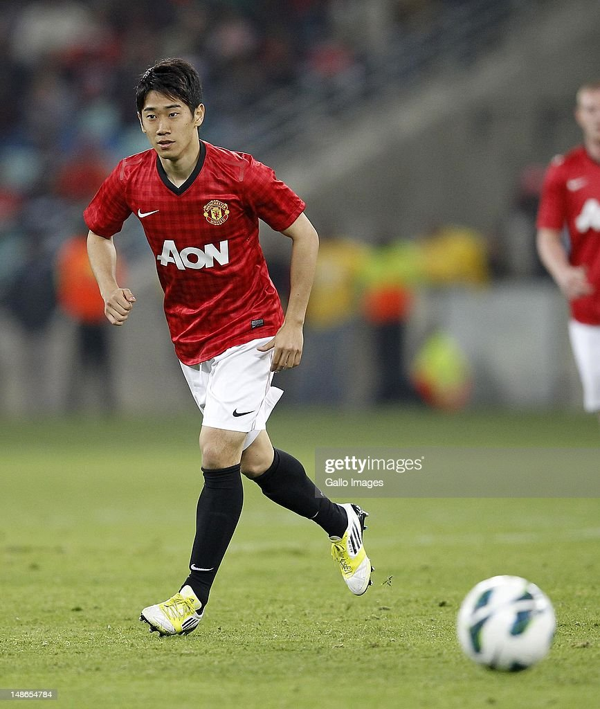 Shinji Kagawa during the MTN Football Invitational match between Amazulu and Manchester United from Moses Mabhida Stadium on July 18, 2012 in Durban, South Africa