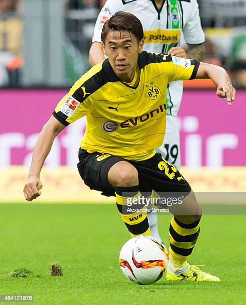 Shinji Kagawa of Borussia Dortmund during the Bundesliga match between Borussia Dortmund v Borussia Moenchengladbach at Signal Iduna Park on August...