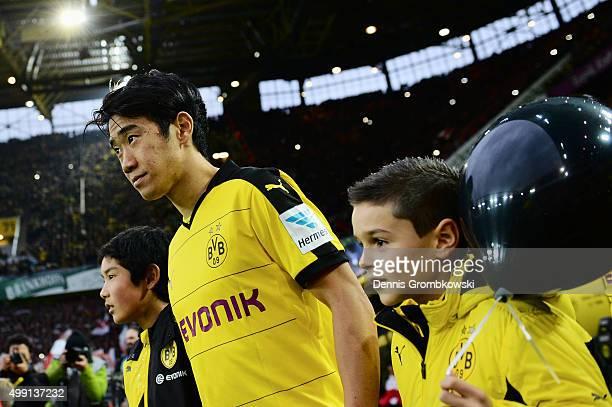 Shinji Kagawa of Borussia Dortmund enters the pitch during the Bundesliga match between Borussia Dortmund and VfB Stuttgart at Signal Iduna Park on...
