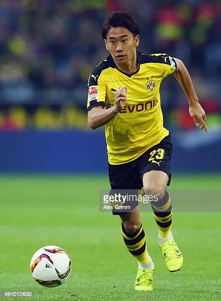 Shinji Kagawa of Dortmund controles the ball during the Bundesliga match between Borussia Dortmund and SV Darmstadt 98 at Signal Iduna Park on...
