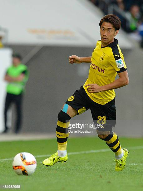 Shinji Kagawa of Dortmund controls the ball during the friendly match between Juventus and Borussia Dortmund on July 25 2015 in St Gallen Switzerland