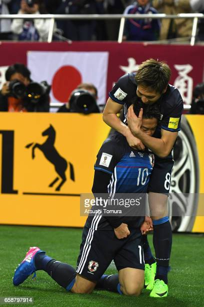Shinji Kagawa of Japan celebrates scoring the opening goal with Genki Haraguchi during the 2018 FIFA World Cup Qualifier match between Japan and...