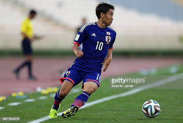 Shinji Kagawa of Japan in action during the 2018 FIFA World Cup Russia qualifier against Afghanistan at Azadi Stadium on September 8 2015 in Tehran...