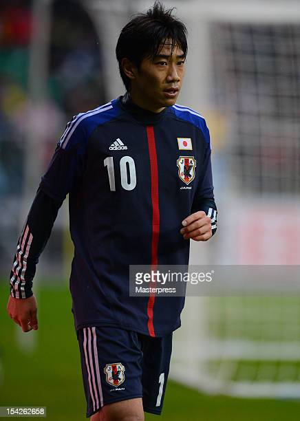Shinji Kagawa of Japan in action during the men's international friendly match between Brazil and Japan at Municipal stadium on October 16 2012 in...