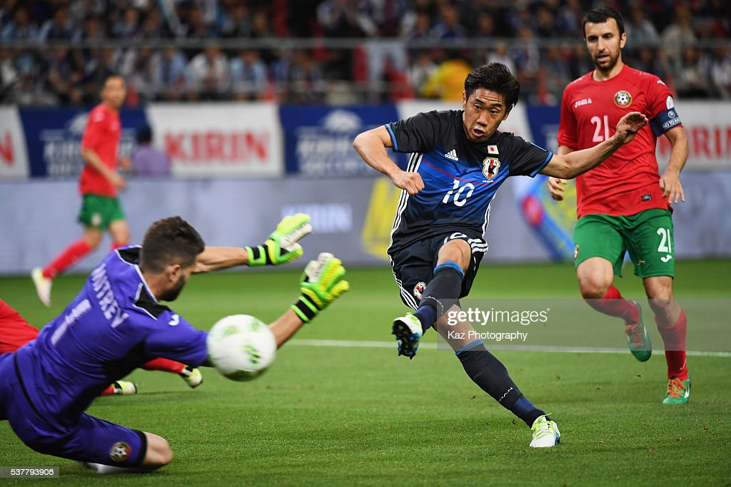 Shinji Kagawa of Japan scores his team's third goal during the international friendly match between Japan and Bulgaria at the Toyota Stadium on June...