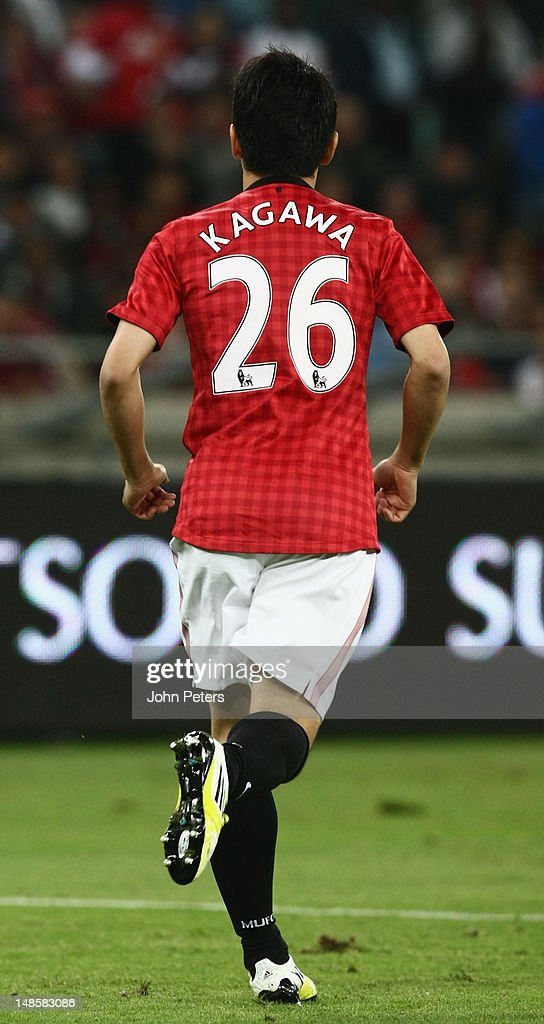 Shinji Kagawa of Manchester United in action during the pre-season friendly between AmaZulu FC and Manchester United at Moses Mabhida Stadium on July 18, 2012 in Durban, South Africa.