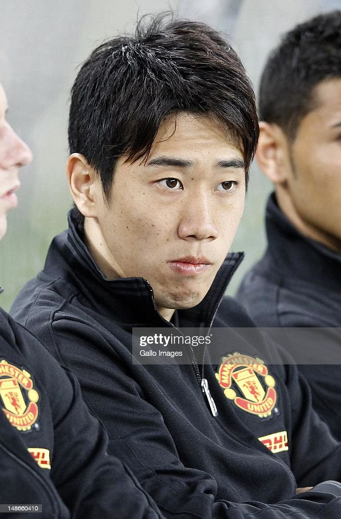 Shinji Kagawa of Manchester United looks on during the MTN Football Invitational match between Amazulu and Manchester United at Moses Mabhida Stadium on July 18, 2012 in Durban, South Africa