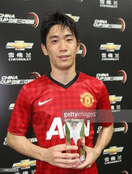 Shinji Kagawa of Manchester United poses with his Man of the Match award after the preseason friendly match between Shanghai Shenhua and Manchester...