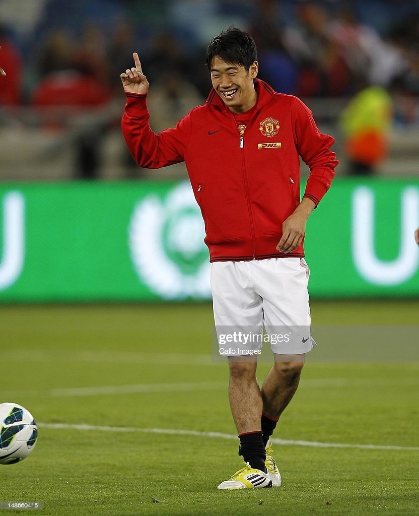 Shinji Kagawa of Manchester United warms up during the MTN Football Invitational match between Amazulu and Manchester United at Moses Mabhida Stadium on July 18, 2012 in Durban, South Africa