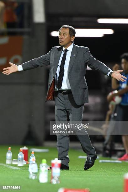 Shinji Kobayashicoach of Shimizu SPulse looks on during the JLeague Levain Cup Group A match between Omiya Ardija and Shimizu SPulse at NACK 5...