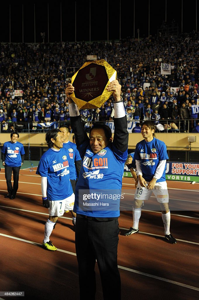 Shinji Kobayashi,coach of Tokushima Vortis celebrates promoting to J.League top division after the J.League Play-Off final match between Kyoto Sanga and Tokushima Vortis at the National Stadium on December 8, 2013 in Tokyo, Japan. Tokushima Vortis pronoted to J.League top division through the play-off.