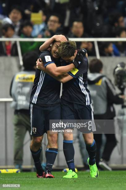 Shinji Okazaki of Japan celebrates scoring his side's second goal with his team mate Genki Haraguchi during the 2018 FIFA World Cup Qualifier match...