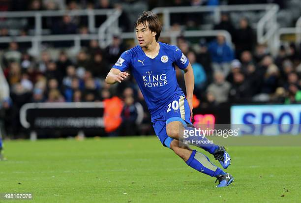Shinji Okazaki of Leicester City during the Barclays Premier League match between Newcastle United and Leicester City at St James' Park on November...
