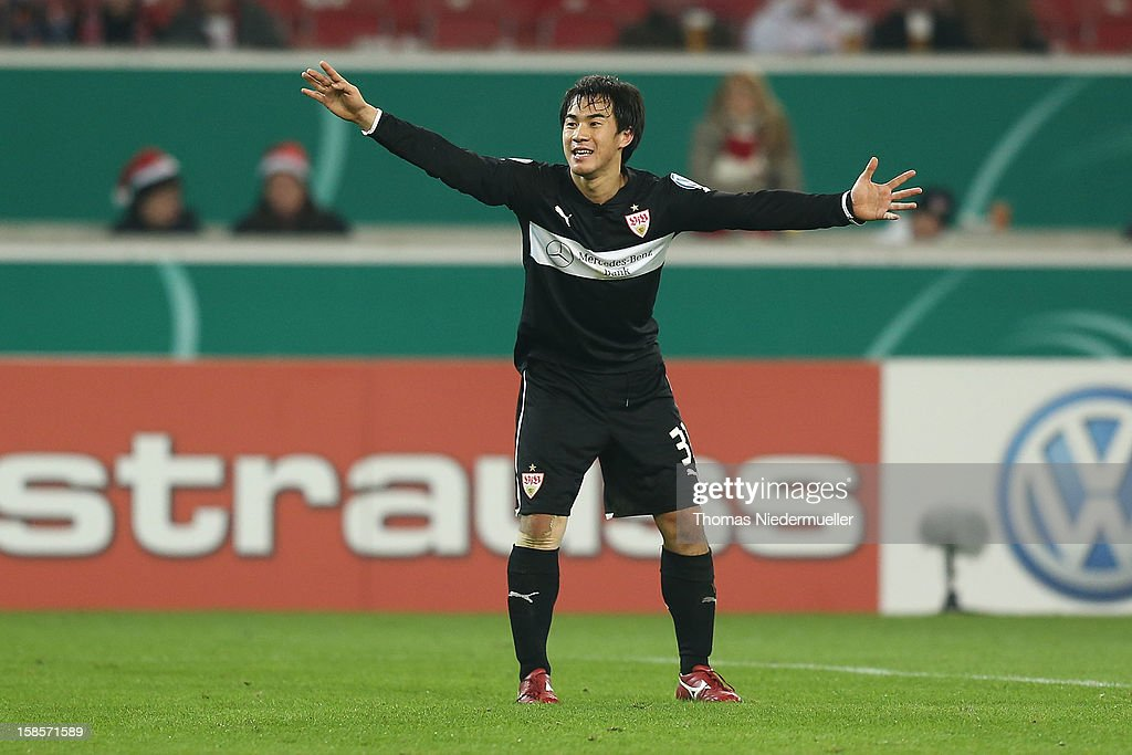 <a gi-track='captionPersonalityLinkClicked' href=/galleries/search?phrase=Shinji+Okazaki&family=editorial&specificpeople=4320771 ng-click='$event.stopPropagation()'>Shinji Okazaki</a> of Stuttgart gestures during the DFB cup round of sixteen match between VfB Stuttgart and 1.FC Koeln at Mercedes-Benz Arena on December 19, 2012 in Stuttgart, Germany.
