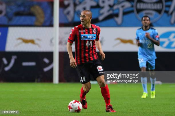 Shinji Ono of Consadole Sapporo in action during the JLeague J1 match between Consadole Sapporo and Kawasaki Frontale at Sapporo Dome on April 16...