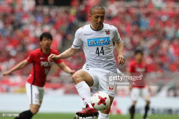 Shinji Ono of Consadole Sapporo in action during the JLeague J1 match between Urawa Red Diamonds and Consadole Sapporo at Saitama Stadium on April 22...