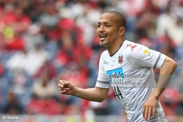 Shinji Ono of Consadole Sapporo in action during the JLeague J1 match between Urawa Red Diamonds and Consadole Sapporo at Saitama Stadium on April 22...