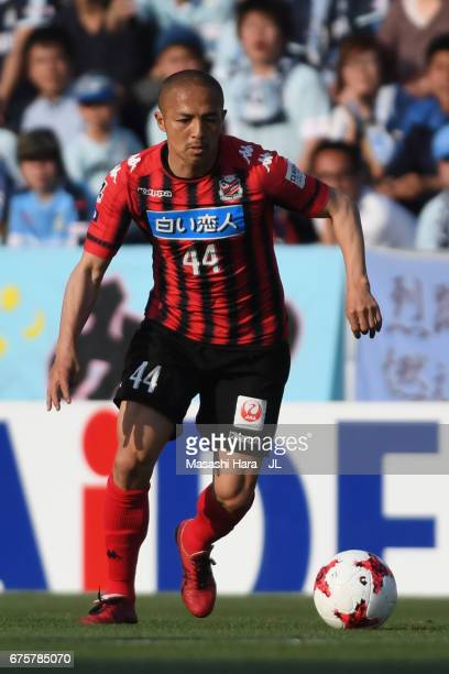 Shinji Ono of Consadole Sapporo in action during the JLeague J1 match between Jubilo Iwata and Consadole Sapporo at Yamaha Stadium on April 30 2017...