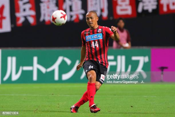Shinji Ono of Consadole Sapporo in action during the JLeague J1 match between Consadole Sapporo and Yokohama FMarinos at Sapporo Dome on August 9...