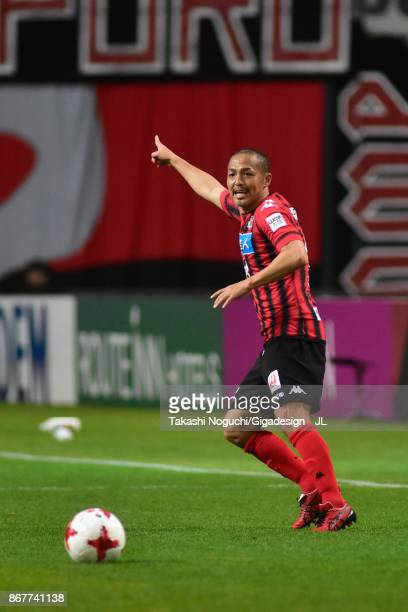 Shinji Ono of Consadole Sapporo in action during the JLeague J1 match between Consadole Sapporo and Kashima Antlers at Sapporo Dome on October 29...