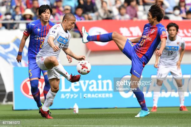 Shinji Ono of Consadole Sapporo in action during the JLeague Levain Cup Group A match between FC Tokyo and Consadole Sapporo at Ajinomoto Stadium on...