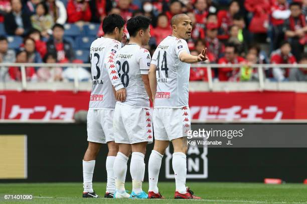 Shinji Ono of Consadole Sapporo instructs his team mates during the JLeague J1 match between Urawa Red Diamonds and Consadole Sapporo at Saitama...