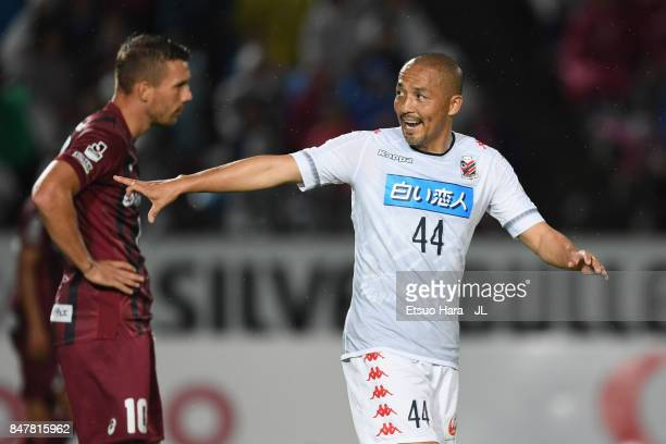 Shinji Ono of Consadole Sapporo instructs his team mates during the JLeague J1 match between Vissel Kobe and Consadole Sapporo at Kobe Universiade...