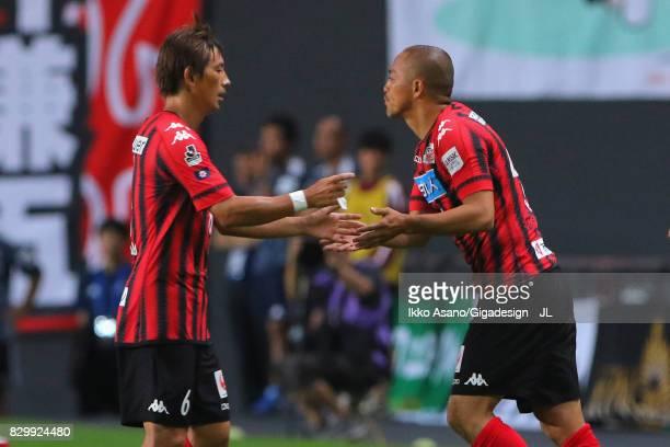 Shinji Ono of Consadole Sapporo is brought in for Shingo Hyodo during the JLeague J1 match between Consadole Sapporo and Yokohama FMarinos at Sapporo...
