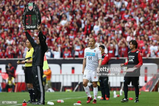Shinji Ono of Consadole Sapporo is seen before broudght in during the JLeague J1 match between Urawa Red Diamonds and Consadole Sapporo at Saitama...